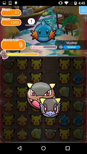 Pokémon Shuffle Mobile screenshot 5