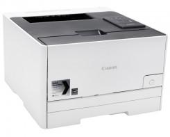 Canon i-SENSYS LBP7100Cn Télécharger pilotes d'imprimante