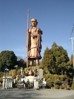 子安弘法大師像