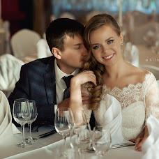 Wedding photographer Alina Ukolova (Ukolova). Photo of 18.02.2016