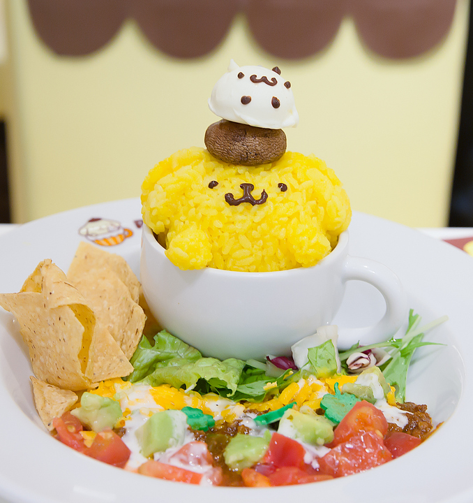 photo of the taco rice dish