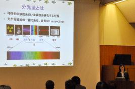 BASセミナー2009 第2回 「分光測定の基本と応用」 ビー・エー・エス株式会社 博士(工学) 蒋 桂華
