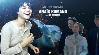 Anaïs Romand La Danseuse