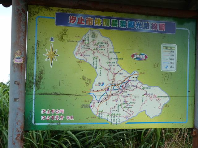 TAIWAN.San Jih juste à côté  de DAN SHUI - P1080176.JPG