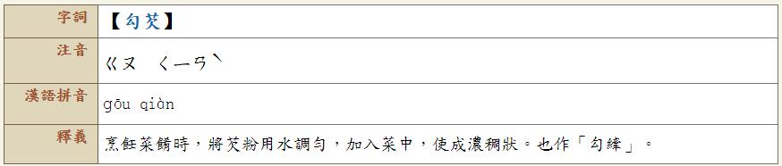 phpSDl6Gp
