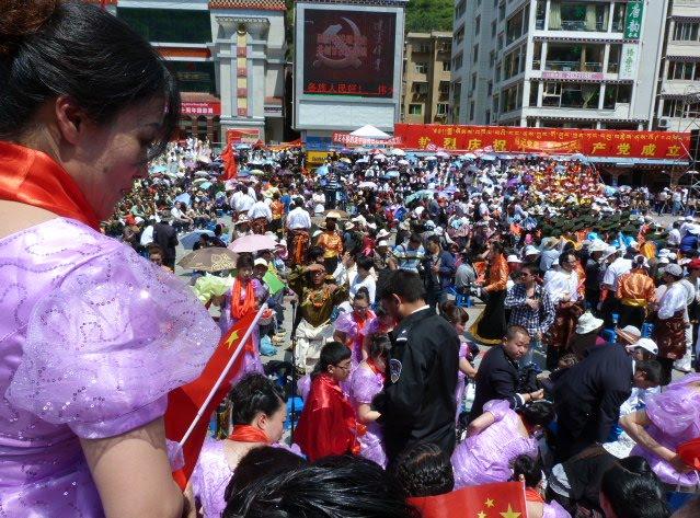CHINE SICHUAN.KANDING , MO XI, et retour à KANDING fête du PCC - 1sichuan%2B1916.JPG
