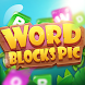Word Blocks Pic - Androidアプリ
