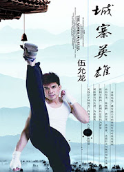 A Fist Within Four Walls Hong Kong Drama