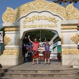 Thailand05ChiangRai