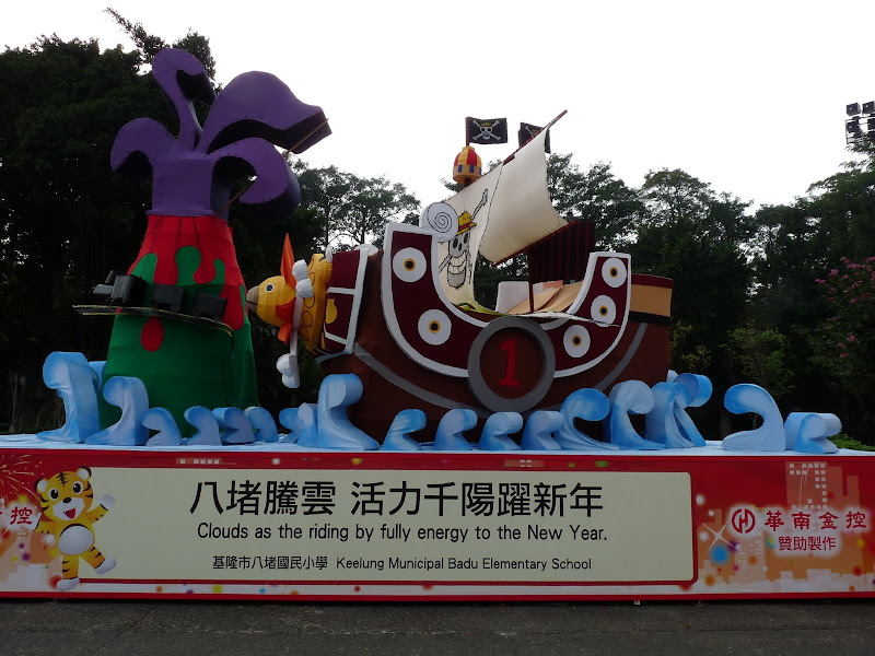 Taiwan .Taipei Lantern Festival - P1150782.JPG