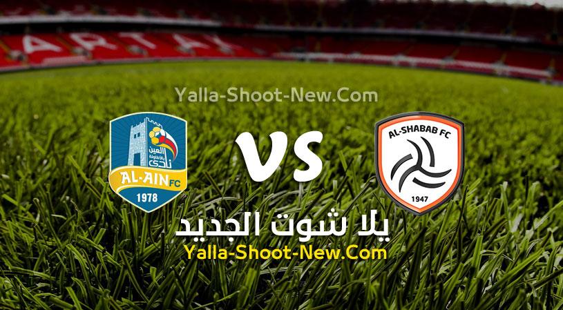 مباراة الشباب والعين السعودي