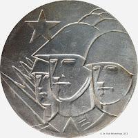 209a Medaille der Waffenbrüderschaft in Silber www.ddrmedailles.nl