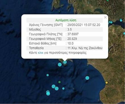 Τρεις σεισμικές δονήσεις σημειώθηκαν στην Ζάκυνθο μέσα σε 20 λεπτά