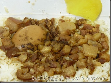 阿富滷肉飯2