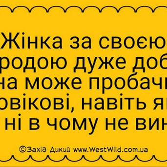 10 смішних анекдотів українською мовою