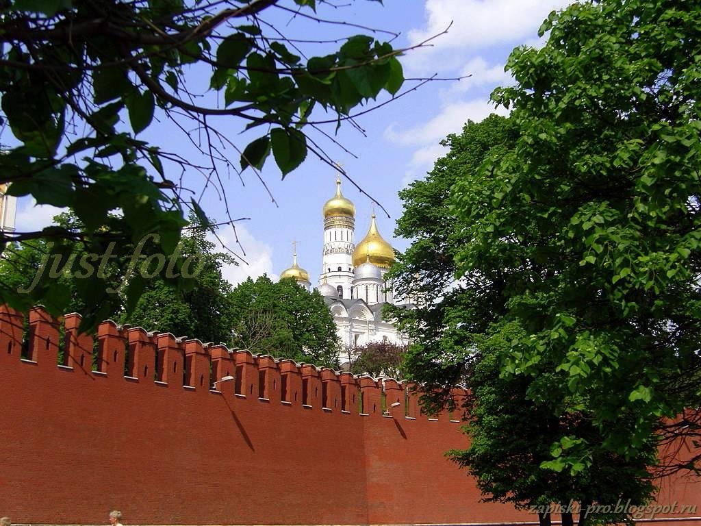 Не московская Москва - кремлевская стена