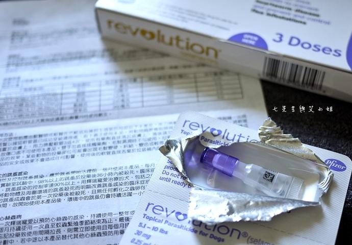 9 輝瑞寵愛 Revolution 12% 30mg