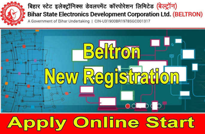Beltron New Vacancy Stenographer (आशुलिपिक) 2020 के Online Registration की सूचना