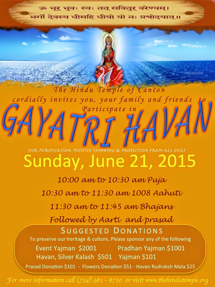 Gayatri Havan The Hindu Temple Of Canton Detroit Michigan