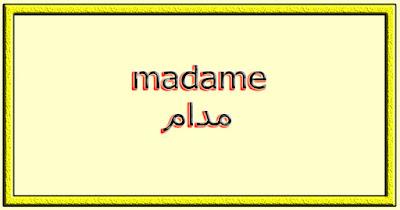 madame مدام