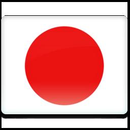 https://lh3.googleusercontent.com/-8q8b2BH6uyo/VvPhkC6v8rI/AAAAAAAAEbk/RHsAaRfVwOcvbRmCqcoMFebScTm_4gaHwCCo/s256-Ic42/Japan%2BFlag.png