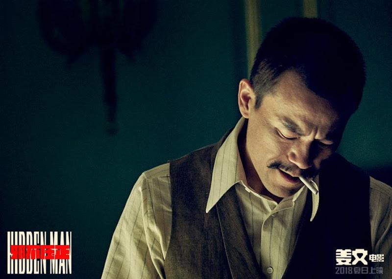 Hidden Man China Movie