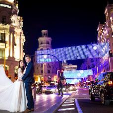 Wedding photographer Wiola i tomek Gacek (visue). Photo of 09.01.2018