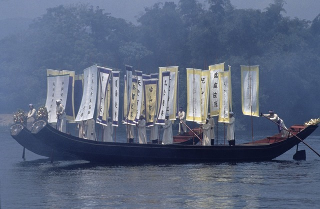 Ha Long Bay in Vietnam (1992)