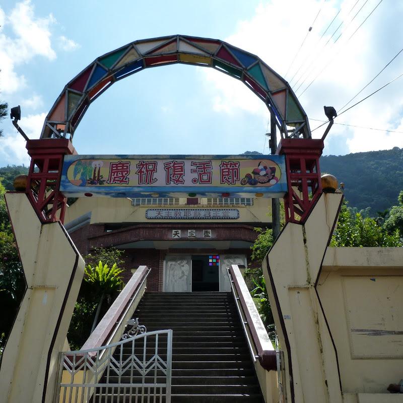 Puli ,divers ,vers Wushe,Lushan hot spring J 21 - P1190863.JPG