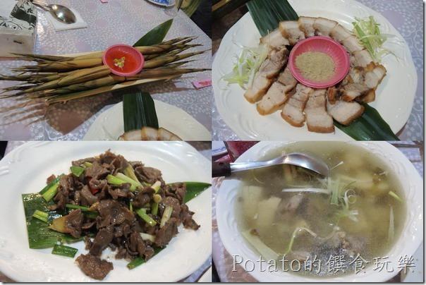 木之屋餐廳風味餐