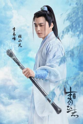 Tru Tiên Thanh Vân Chí 2016
