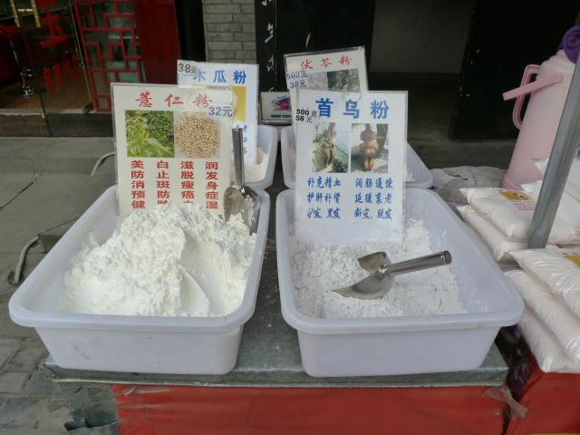 CHINE.SICHUAN.CHENGDU ET PANDAS - 1sichuan%2B184.JPG
