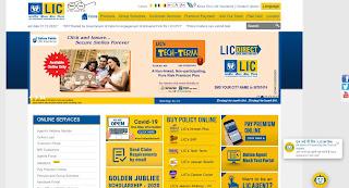 Aam Aadmi Bima Yojana Online Apply Form.jpg