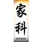 jacque-chinese-characters-names.jpg
