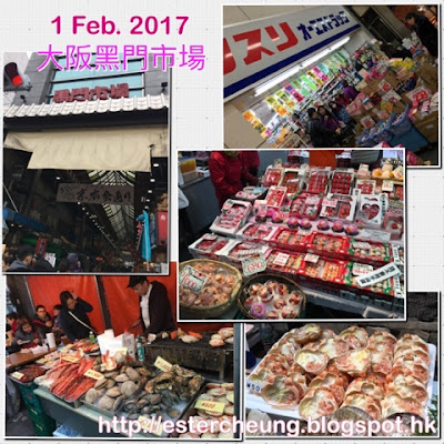 【關西鐵道遊】大阪 美食 ♥ 大阪廚房。黑門市場散策