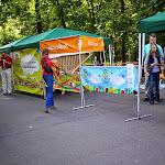 2013-09-07_шумелка_193.JPG