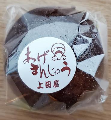 あげまんじゅう / 上田屋 (会津若松市)