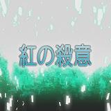 SwordArtOnline10