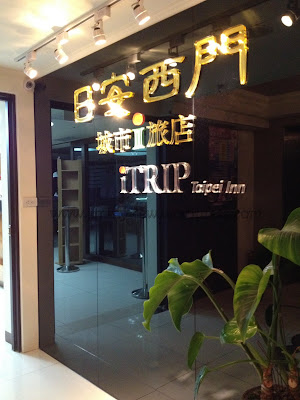 ITrip hotel lobby