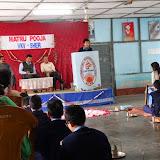 Matri Puja 2014-15 VKV Sher (16).JPG