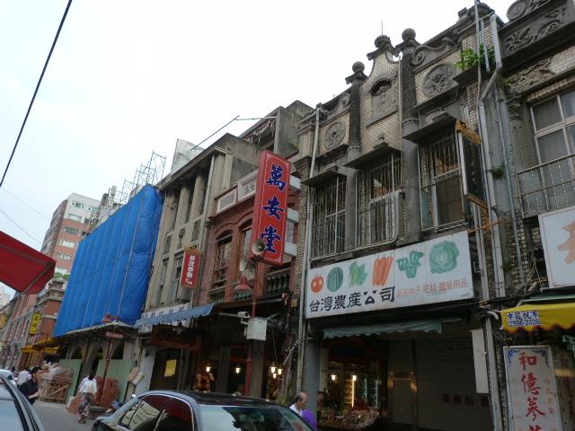 TAIWAN. Taipei ballade dans un vieux quartier - P1020588.JPG
