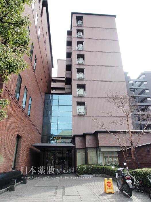 P3020114.JPG