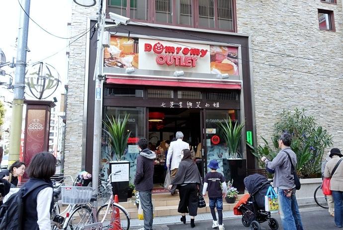 1 東京超便宜甜點 Domremy Outlet 甜點 Outlet