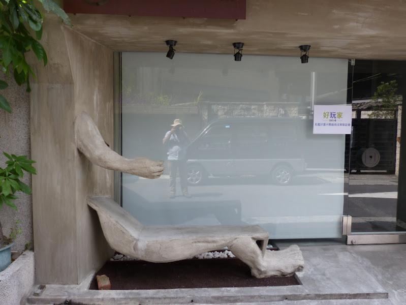 Taipei. Librairie Eslite, et deux maisons japonaises restaurées (dédiées à la poésie) - P1240960.JPG
