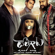 Dongata Fast Look Poster