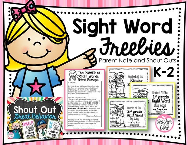 Freebie- unlock the magic sight words