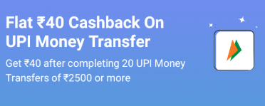 Paytm Loot - Flat Rs 40 cashback on Completing UPI Transaction (Easy Loot)