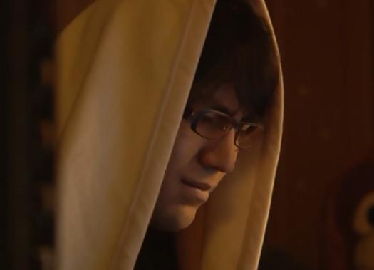 Kogoyani Yu