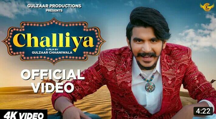 GULZAAR  CHHANIWALA | CHALLIYA (official video)| Latest haryani song 2020