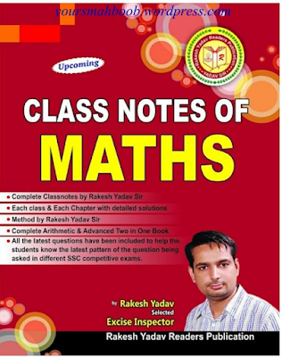 English Medium Rakesh Yadav Sir's Class Notes Of Maths for All Competitive Exams - pdf free download